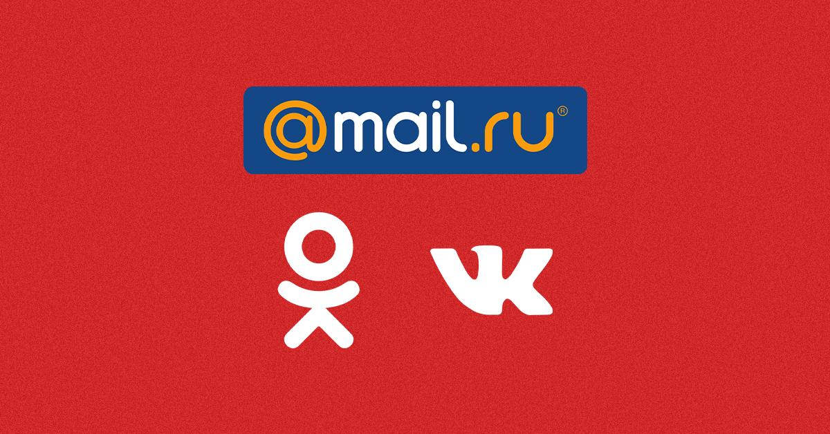 V Ukraine zablokirujut dostup k VKontakte