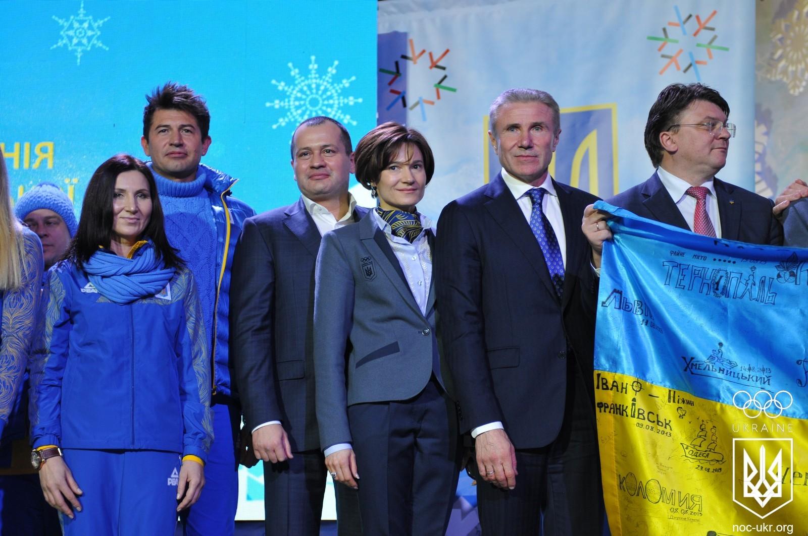 Презентація Олімпійської форми на Ігри-2018-33770