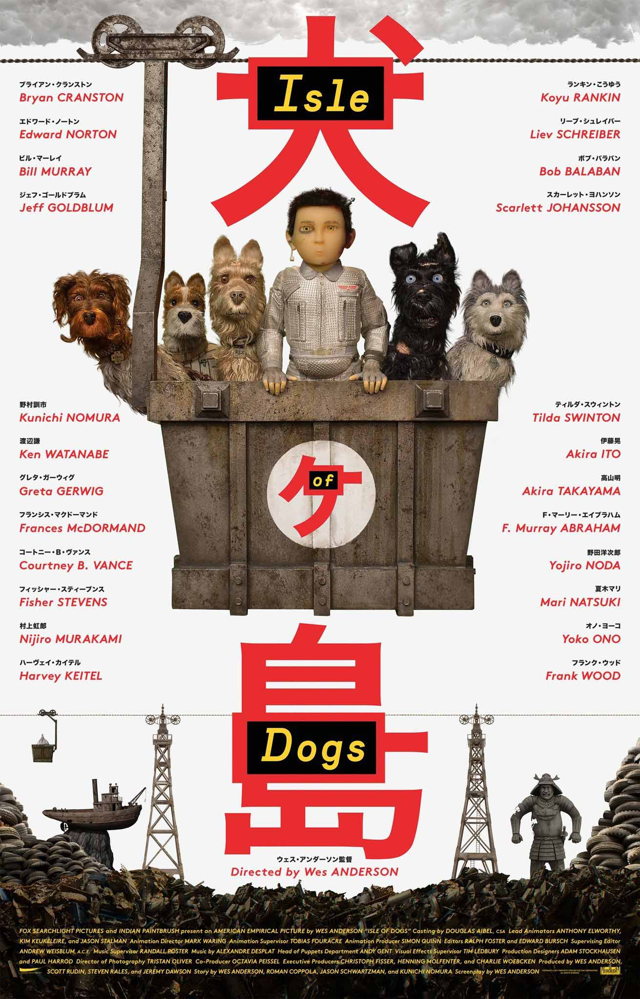 Isle-of-Dogs-1