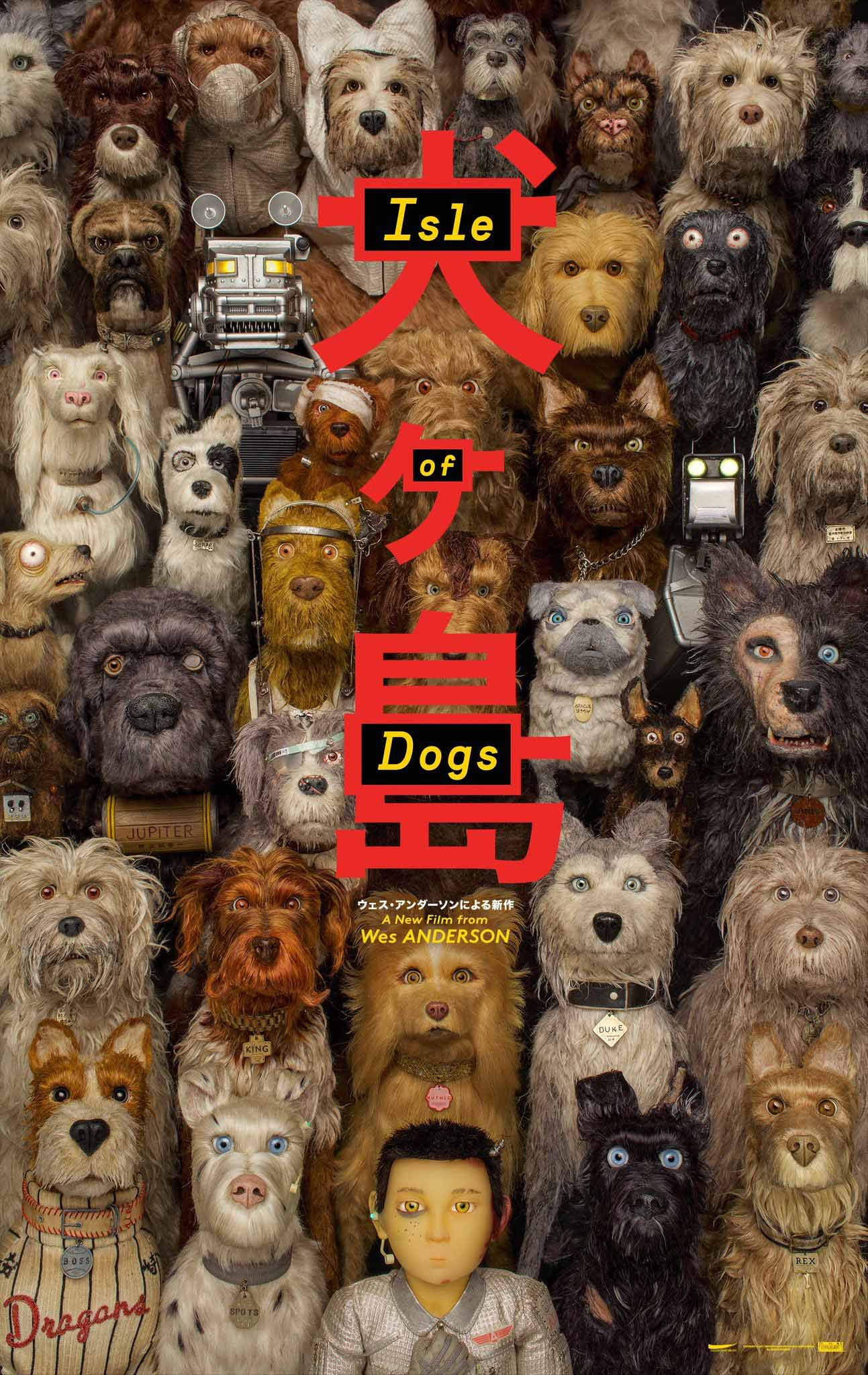 Isle-of-Dogs_2
