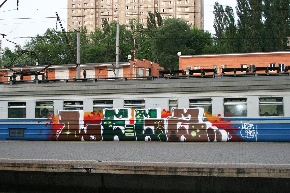 rubae-5